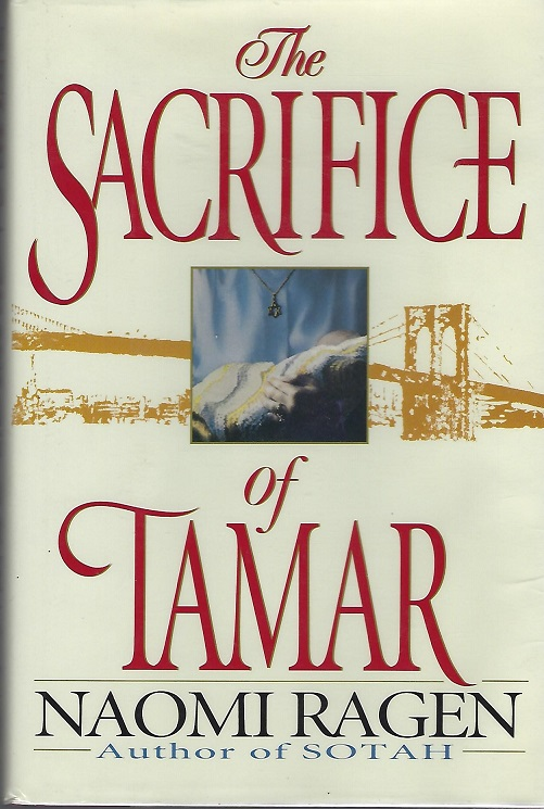 Image for Sacrifice of Tamar